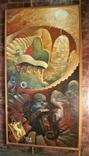 ,, Лестница в небо ,, сюрреализм масло,холст в раме 83х152, фото №3