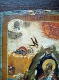 Пророк Илья, фото №3
