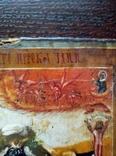 Пророк Илья, фото №6