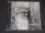 CD диск - 7 Б, фото №2