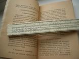 """1907 год,Книжка для молодых хозяек """"112 обедов"""", фото №9"""