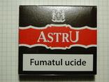Сигареты ASTRU