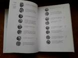 Монеты Варварского чекана на территории от Балкан до Средней Азии, фото №8