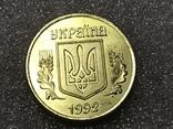 50 копеек 1992 год Украина английский чекан (Копия), фото №2