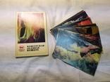 Комплект открыток Кунгурские пещеры. 15шт, фото №2