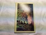 Комплект открыток Кунгурские пещеры. 15шт, фото №5