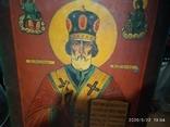 Икона Николай Чудотворец, фото №4