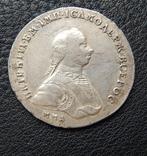 1 рубль 1762 г. ММД ДМ., фото №2