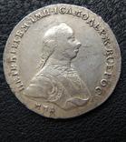 1 рубль 1762 г. ММД ДМ., фото №5