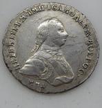 1 рубль 1762 г. ММД ДМ., фото №6