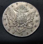 1 рубль 1762 г. ММД ДМ., фото №7