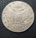 1 рубль 1762 г. ММД ДМ., фото №8
