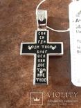 Крестик с эмалями,925пр., фото №7