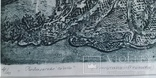 Кецало З. Рибальські сіти, 1975, змішана техніка, 35,5х41см5, фото №7
