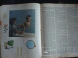 Краткая энциклопедия домашнего хозяйства 1987г., фото №9