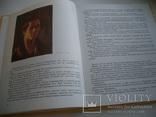 Орест Кипренский-альбом 26х20 см,58 стр., фото №3