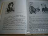 Орест Кипренский-альбом 26х20 см,58 стр., фото №5