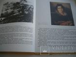 Орест Кипренский-альбом 26х20 см,58 стр., фото №6