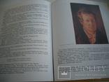 Орест Кипренский-альбом 26х20 см,58 стр., фото №9