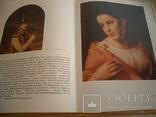 Орест Кипренский-альбом 26х20 см,58 стр., фото №12