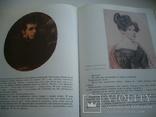 Орест Кипренский-альбом 26х20 см,58 стр., фото №13
