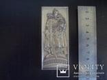 """Настольная медаль-плакетка монумент """"Воину Освободителю"""", фото №2"""