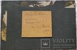 Картина 1917р.,  20х30 см, картон, олія, фото №6