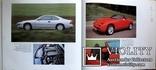 Лучшие автомобили мира, фото №7