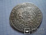 Кипер 60 грошен 1623 Саксония, фото №7