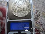 Кипер 60 грошен 1623 Саксония, фото №8