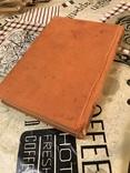 Избранные Сказки 1000 и 1 ночь 1936г, фото №5