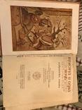 Избранные Сказки 1000 и 1 ночь 1936г, фото №6