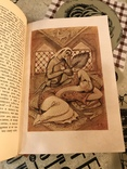 Избранные Сказки 1000 и 1 ночь 1936г, фото №2