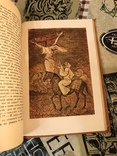 Избранные Сказки 1000 и 1 ночь 1936г, фото №11