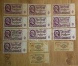 Одним лотом 653 рубля по сериям, уф и без., фото №6