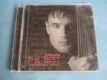 """ДиДюЛя """" THE BEST Сатиновые Берега"""" CD, фото №2"""