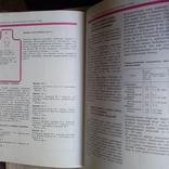 "Малявко ""Технология приготовления блюд"" 1987р., фото №5"