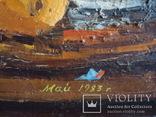 Натюрморт,холст,масло,50/40см.худ.Чернов,1983г., фото №6