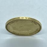 5 рублей 1899г ФЗ, фото №7