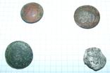 4 номерных пуговицы № 4, 9, 36, 95, фото №2