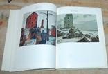Альбом репродукций  картин на военную тему, фото №4