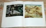 Альбом репродукций  картин на военную тему, фото №7