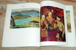 Альбом репродукций  картин на военную тему, фото №8