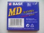 Мини диск BASF, фото №3