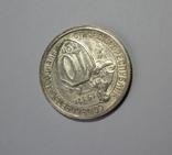 10 копеек 1932, фото №4