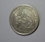 20 копеек 1933, фото №5
