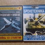 DVD подборка фильмов и документалки на военную тематику, фото №4