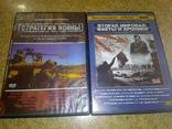 DVD подборка фильмов и документалки на военную тематику, фото №6