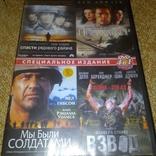 DVD подборка фильмов и документалки на военную тематику, фото №8