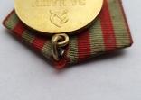 Медаль За оборону Москвы, фото №8